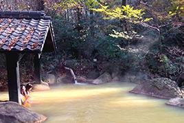 筌の口温泉2