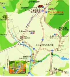 """長者原/九重""""夢""""大吊橋駐車場"""